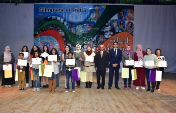 Glimpses of India Prize Distribution Ceremony
