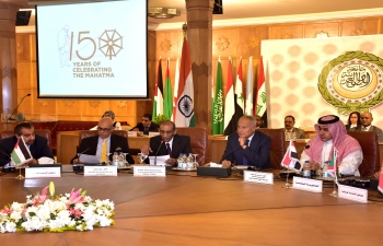 Celebration of 150th Birth Anniversary of Mahatma Gandhi at League of Arab States