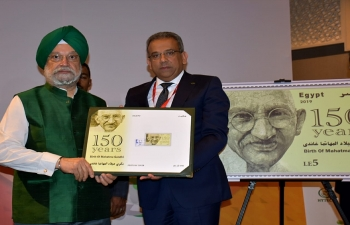 Release of commemorative stamp on Mahatma Gandhi