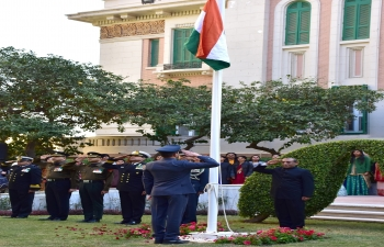 71st Republic Day celebrations at India House
