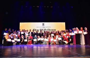 World Hindi Day 2020 Celebrations